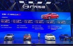 售10.88-16.88万 广汽传祺全新GA6上市