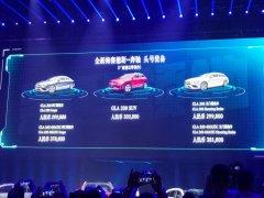 国产GLA等 奔驰多款车型正式上市