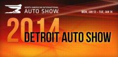 美媒:北美车展是底特律经济复苏的强心剂