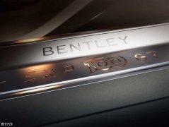 宾利EXP 100 GT概念车 将7月10日亮相