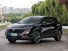 长安UNI-T先享版车型将于今日正式首发