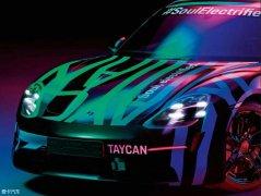 保时捷Taycan预告图 9月首发/明年上市