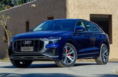 上汽奥迪将投产C级SUV 预计为Q8-L尺寸将加长