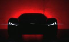 奥迪将展示一种新的超级跑车概念 其灵感来自该品牌的旧跑车