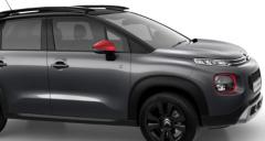 雪铁龙透露了其广受欢迎的C3 Aircross的新C系列特别版
