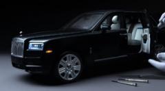 劳斯莱斯创建了Cullinan SUV的完美比例模型