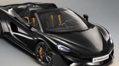 迈凯轮570S Spider的新特别版已经宣布 称为设计版