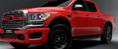 新款中兴领主将于5月底正式上市 新车整体设计风格十分硬朗