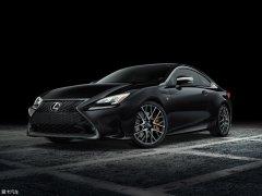 雷克萨斯RC黑色特别版 将纽约车展发布