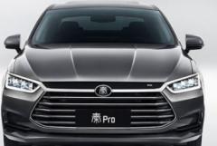 比亚迪秦Pro燃油版将新增一款超越版车型