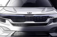 起亚今天透露了其新型小型SUV的第一张图片
