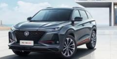 长安系中国品牌汽车3月份销量达113821辆