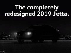大众新一代Jetta预告图 北美车展首发