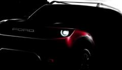 每种未来的福特SUV都有混合动力总成选项