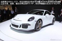 新款911 GT3日内瓦首发 219万元起售