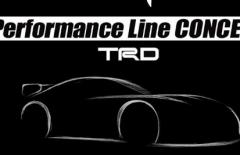 铁杆丰田Supra TRD性能概念即将问世